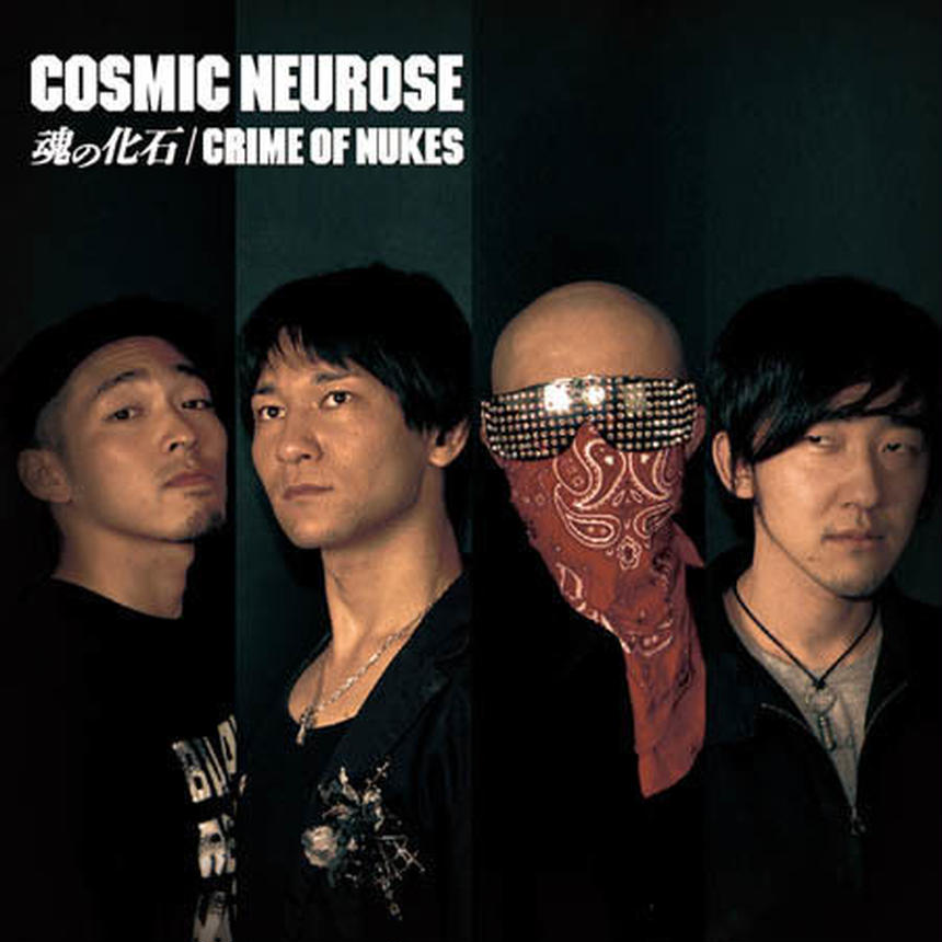 COSMIC NEUROSE『魂の化石/CRIME OF NUKES』