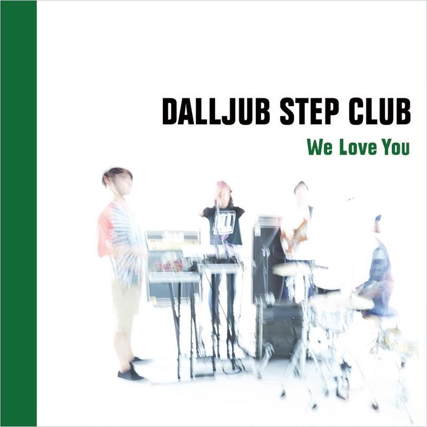 We Love You [CD]