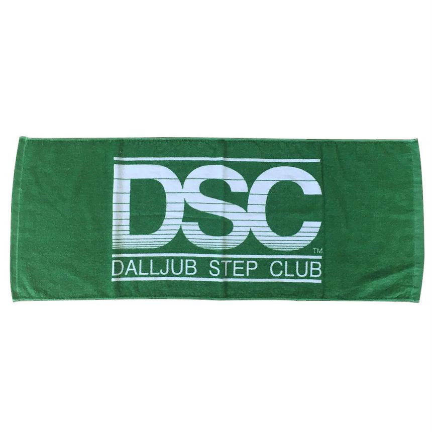 Logo Towel