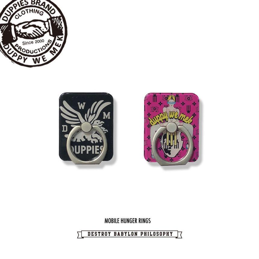 Trademarks / Mobile Hunger Ring