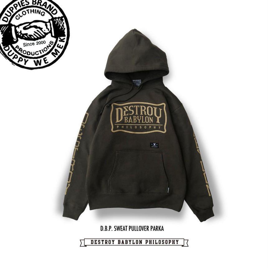 D.B.P. / Pullover Sweat Parka
