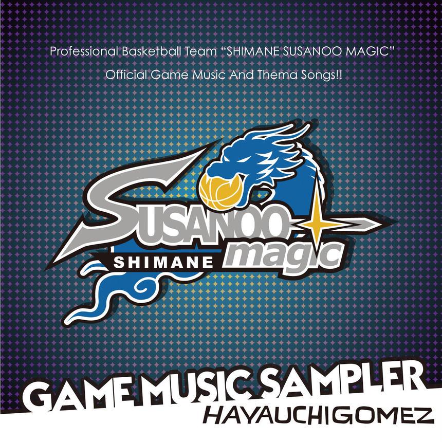 SUSANOO MAGIC GAME MUSIC SAMPLER