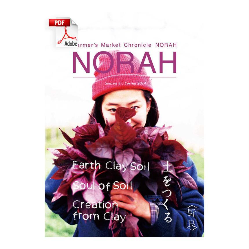 【PDF版】NORAH Season4 : Spring 2014