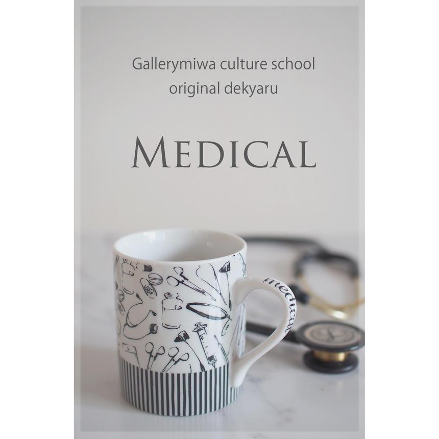 Medical・マグカップ