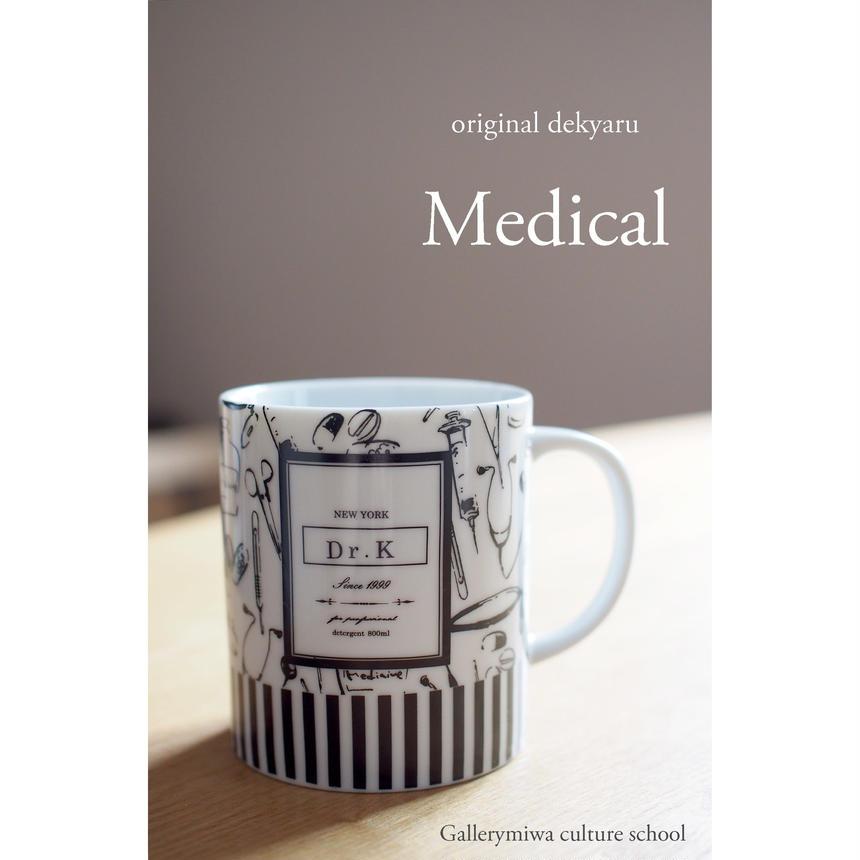 Medical・ネーム入りマグカップ(ラベルバージョン)