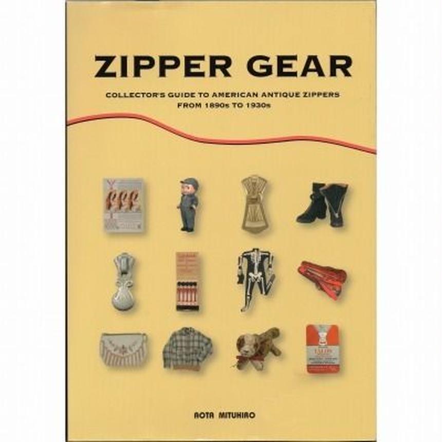 ZIPPER GEAR