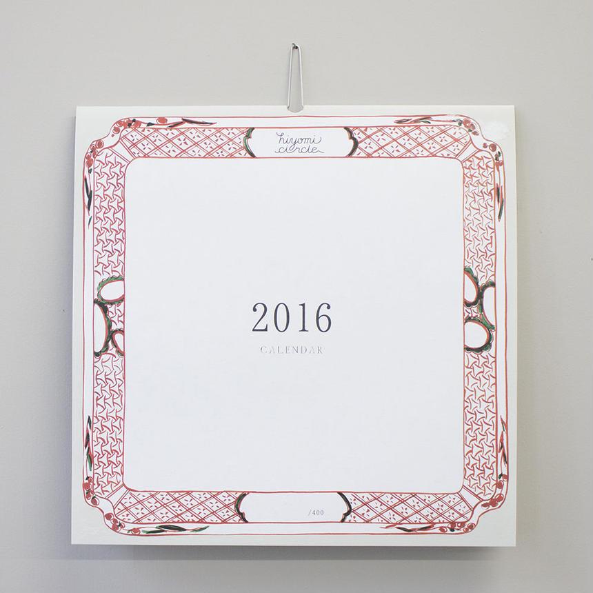 ●2016年カレンダー Special Edition ●