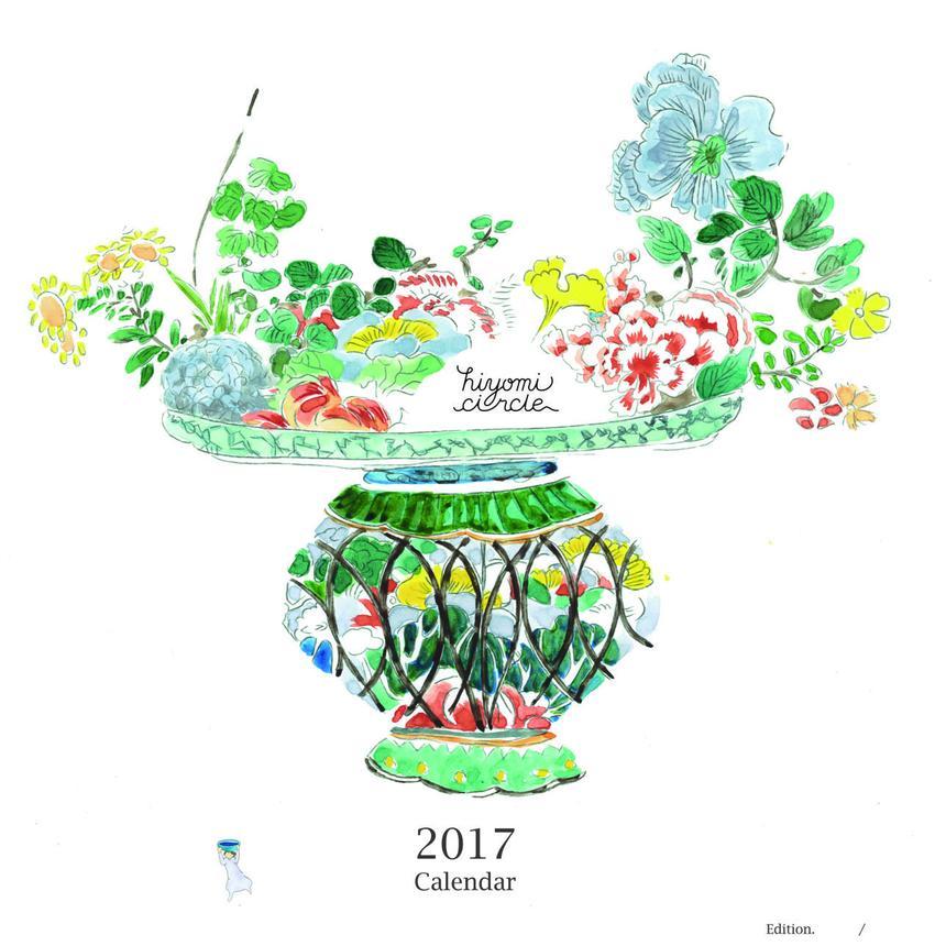 ●2017年カレンダー Basic Edition ●