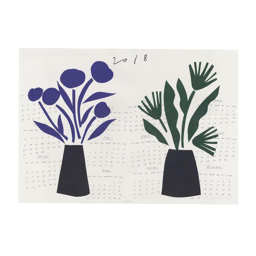Poster Calendar 2018_B(Blue Daisy×Green Leaves)