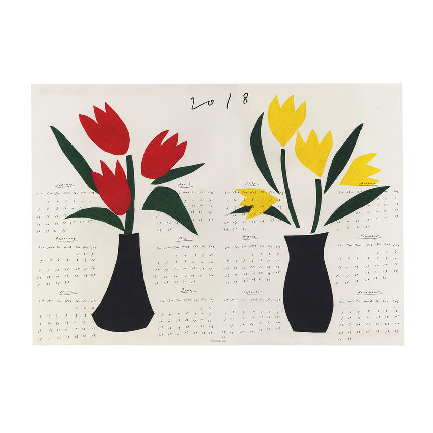 Poster Calendar 2018_A(Red Tulip×Yellow Tulip)