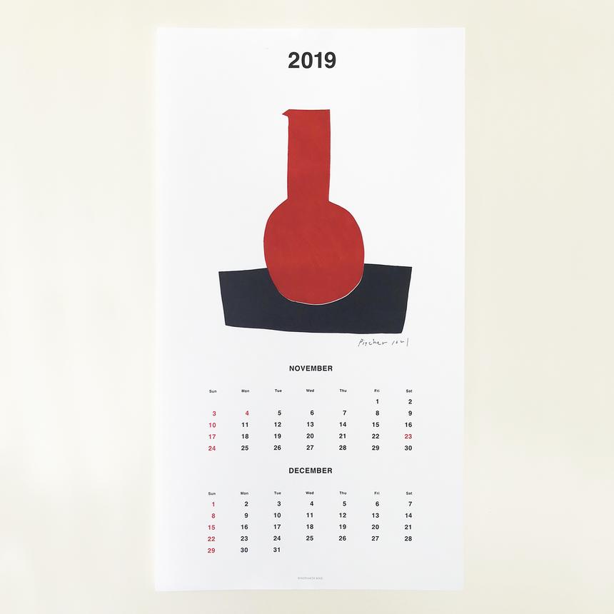 VESSEL Calendar 2019