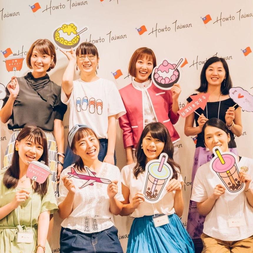 【新規入会】台湾がもっと好きになる 有料会員制コミュニティ「PARTY」第二期メンバー(年会費)