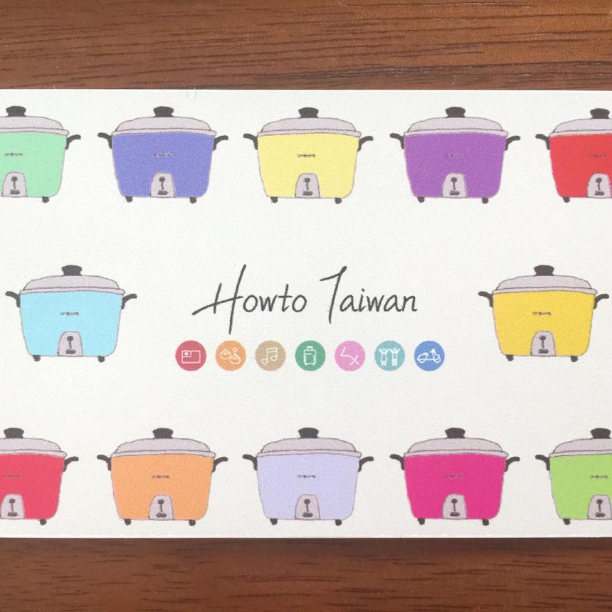 HowtoTaiwanオリジナル悠遊卡(台湾版Suica)A / ロゴステッカー付き