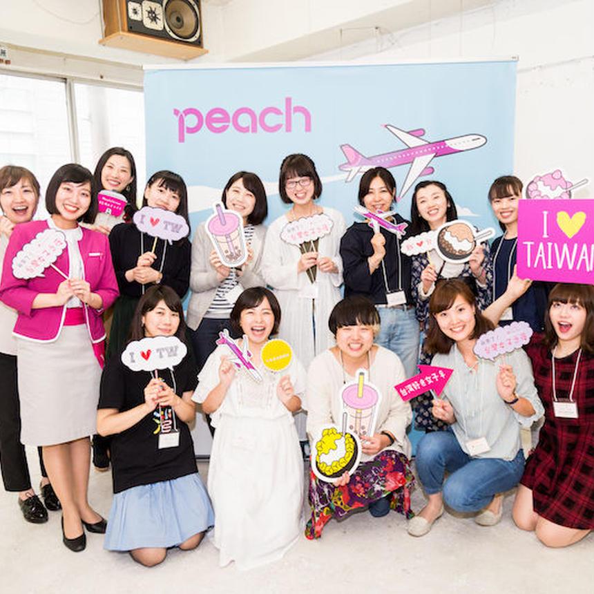 台湾がもっと好きになる 有料会員制コミュニティ「PARTY」第一期メンバー(年会費)