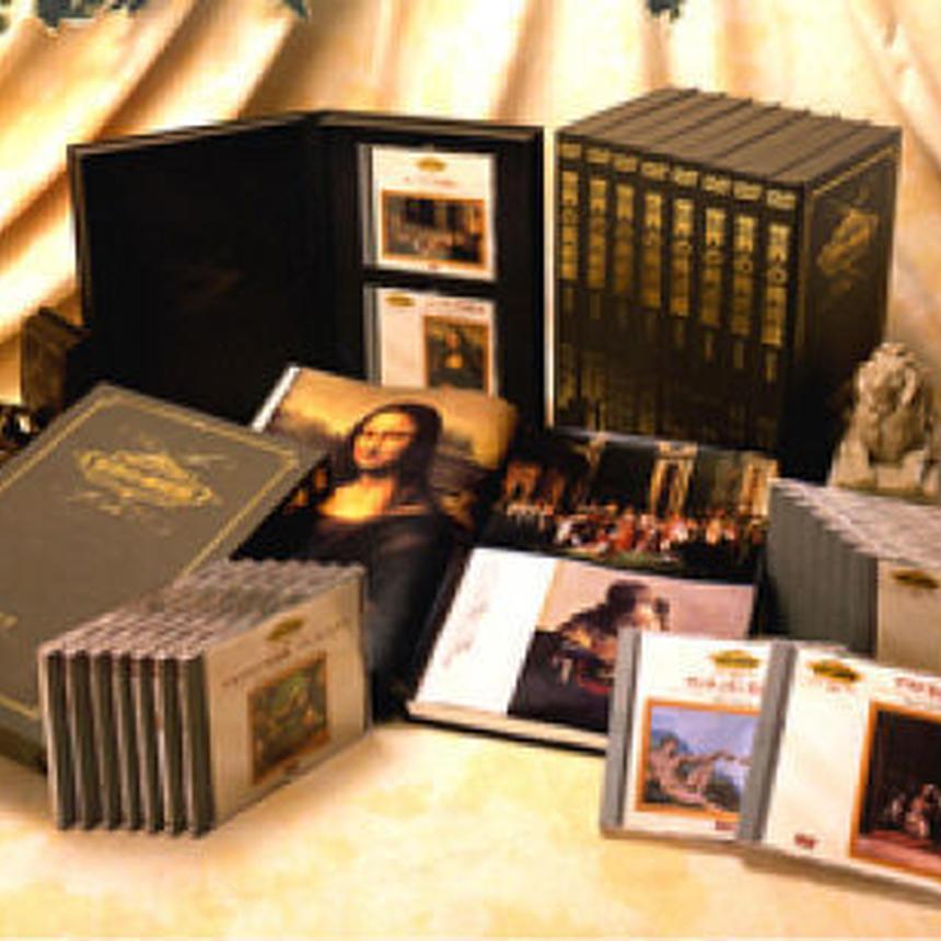 『世界の美術館(改訂版)ヨーロッパ編』 DVDセット18枚組 + 印象派SPECIAL DVD 2枚組 【全20巻】