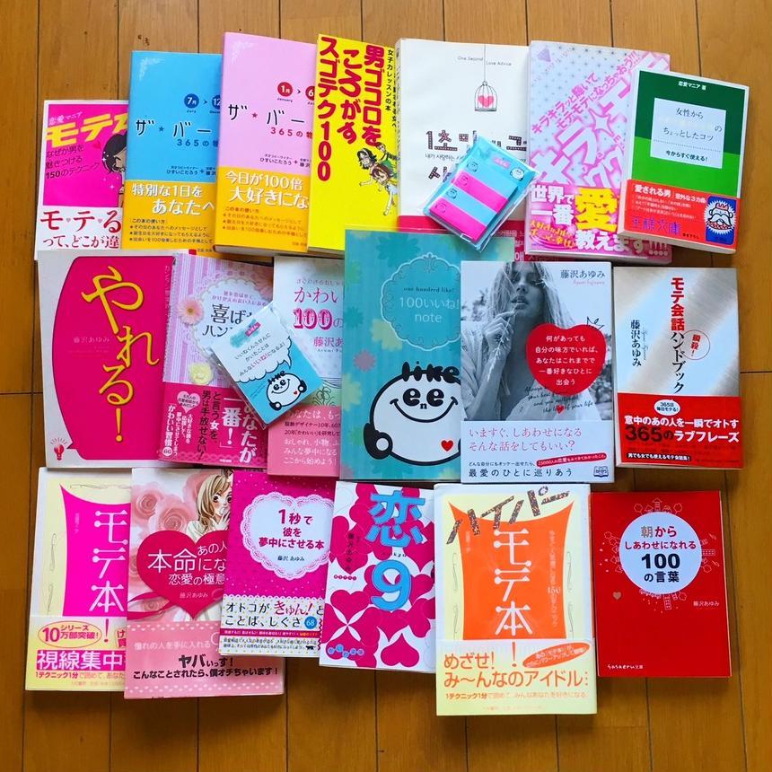 【10000円オフ】出版・メディアコンサルティング