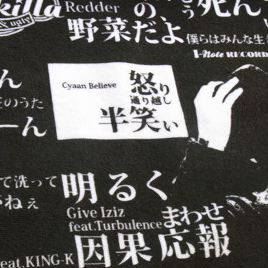 HIBIKILLA Towel (Black×White)