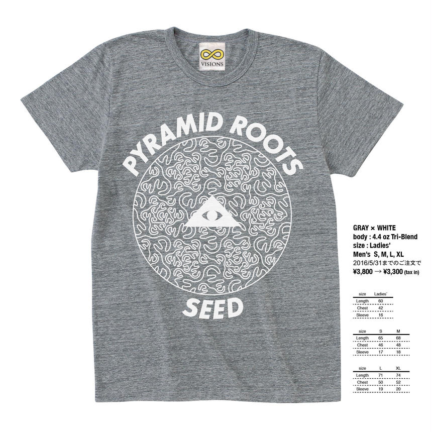 "PYRAMID ROOTS ""SEED"" / GRAY × WHITE"