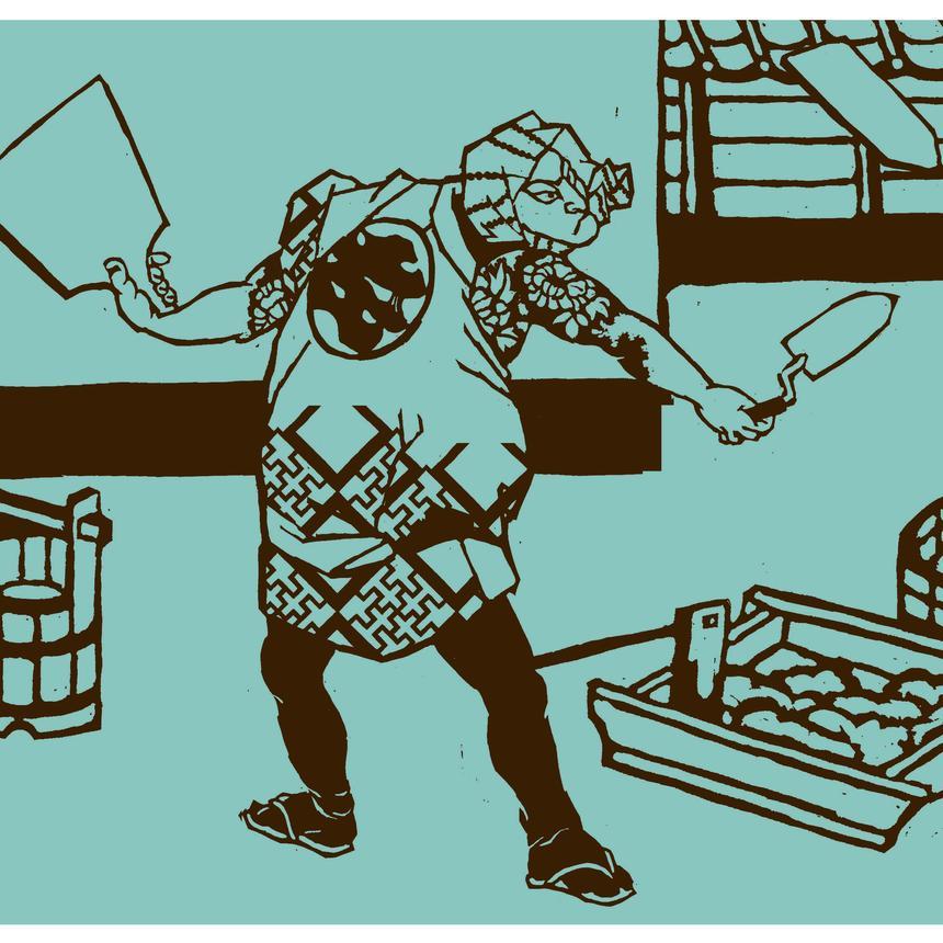 歌舞伎職人図絵「左官」手ぬぐい 浅葱
