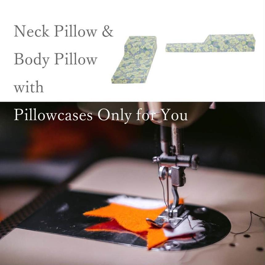 ジョイチチ 頭部用枕+脚部用枕+あなたの生地で枕カバー縫製