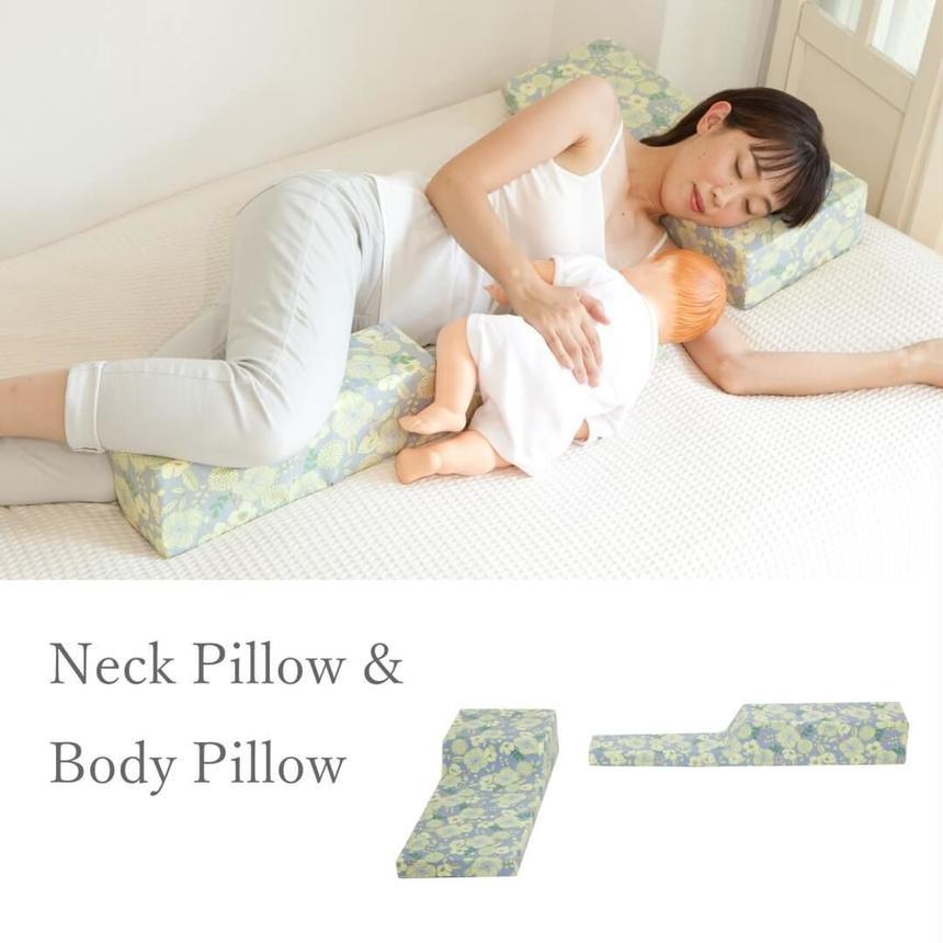 ジョイチチ 頭部用枕+脚部用枕セット
