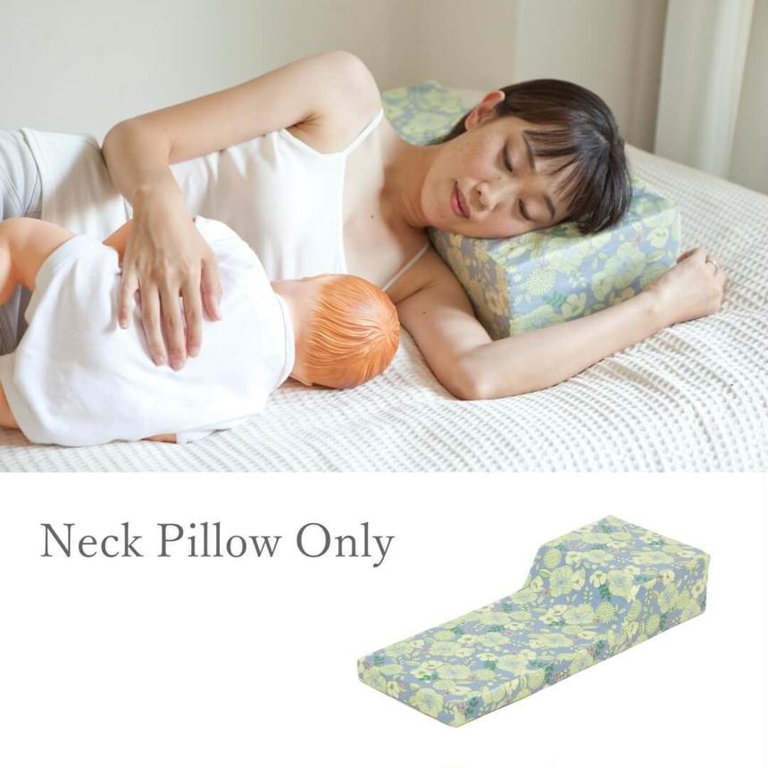 ジョイチチ 頭部用枕