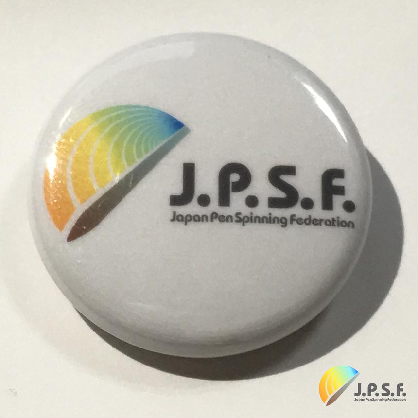 J.P.S.F. ロゴ缶バッジ