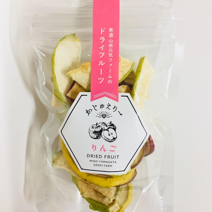 かじゅえりー りんご 25g/1袋