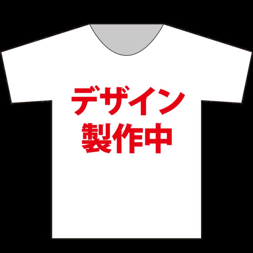『スリジエ2018→2019カウントダウン』Tシャツ(秋葉原会場受取限定)