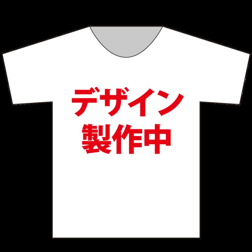 『スリジエ2018→2019カウントダウン』Tシャツ(配送限定・配送料込)