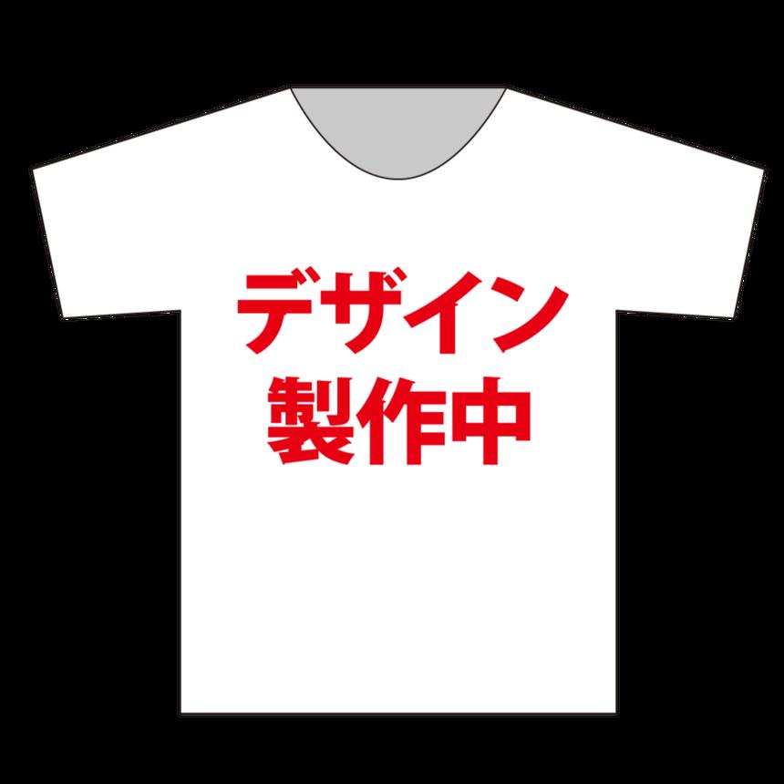 『野咲わか』生誕祭Tシャツ(大阪会場受取限定)