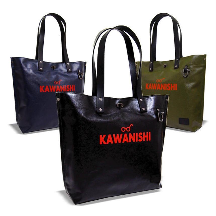 森野帆布 KAWANISHI Tribute MODEL 完全数量限定 トートバッグ 日本製 MADE IN JAPAN 帆布 キャンバス 防水