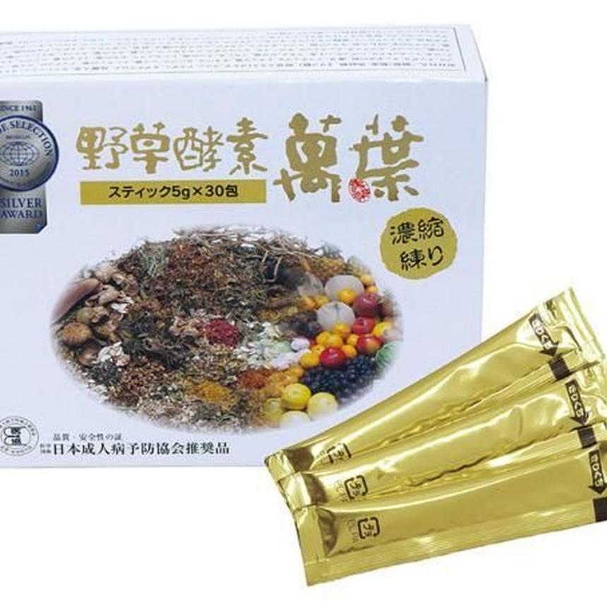 野草酵素 『萬葉』濃縮練り30包