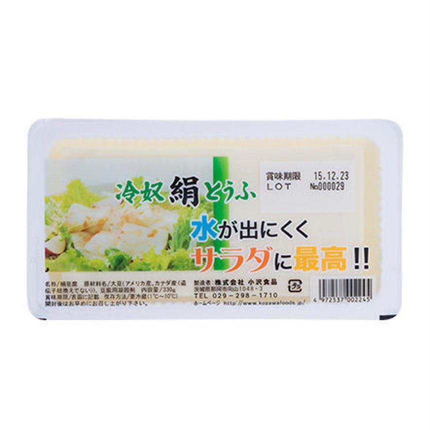 ロングライフ冷奴絹豆腐(サラダに最高)