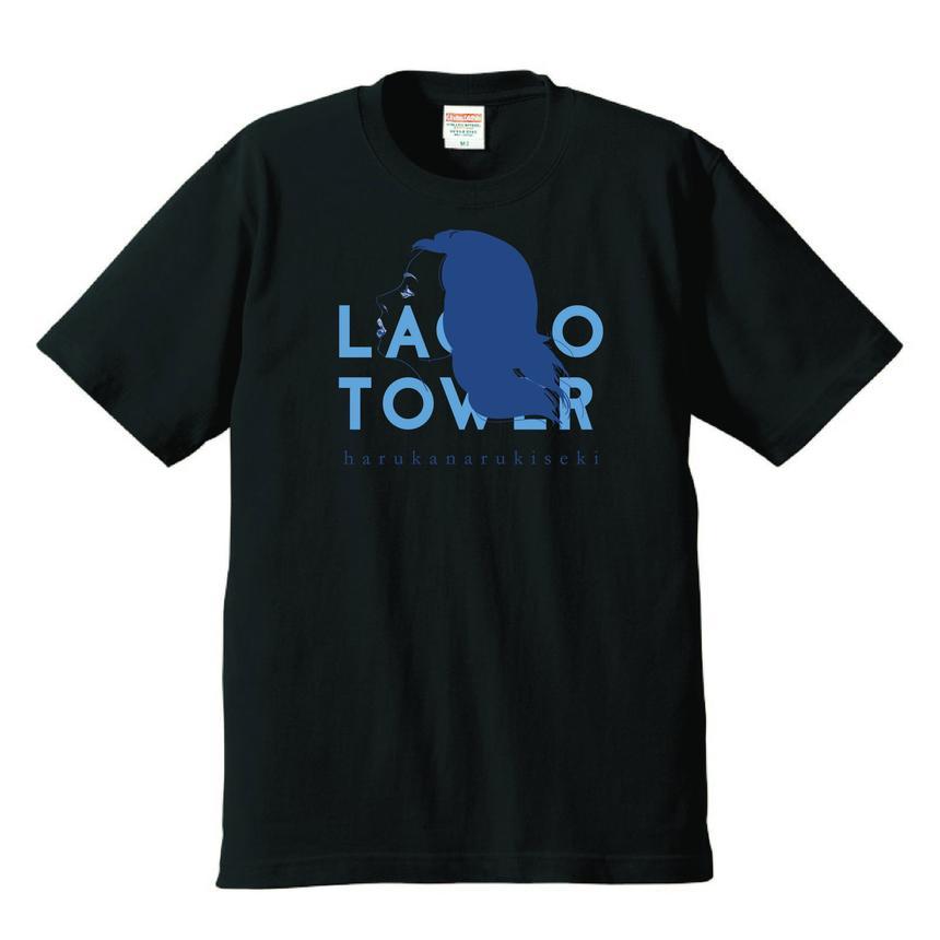 遥なる軌跡Tシャツ BK