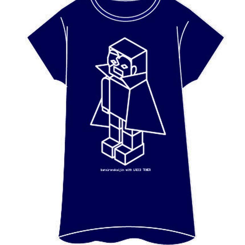 barairo-no-LONG-Tシャツワンピース  ネイビーMサイズ
