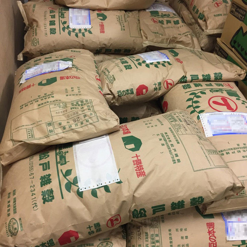 北海道産無農薬大豆トヨマサリ 30kg 業務用にも