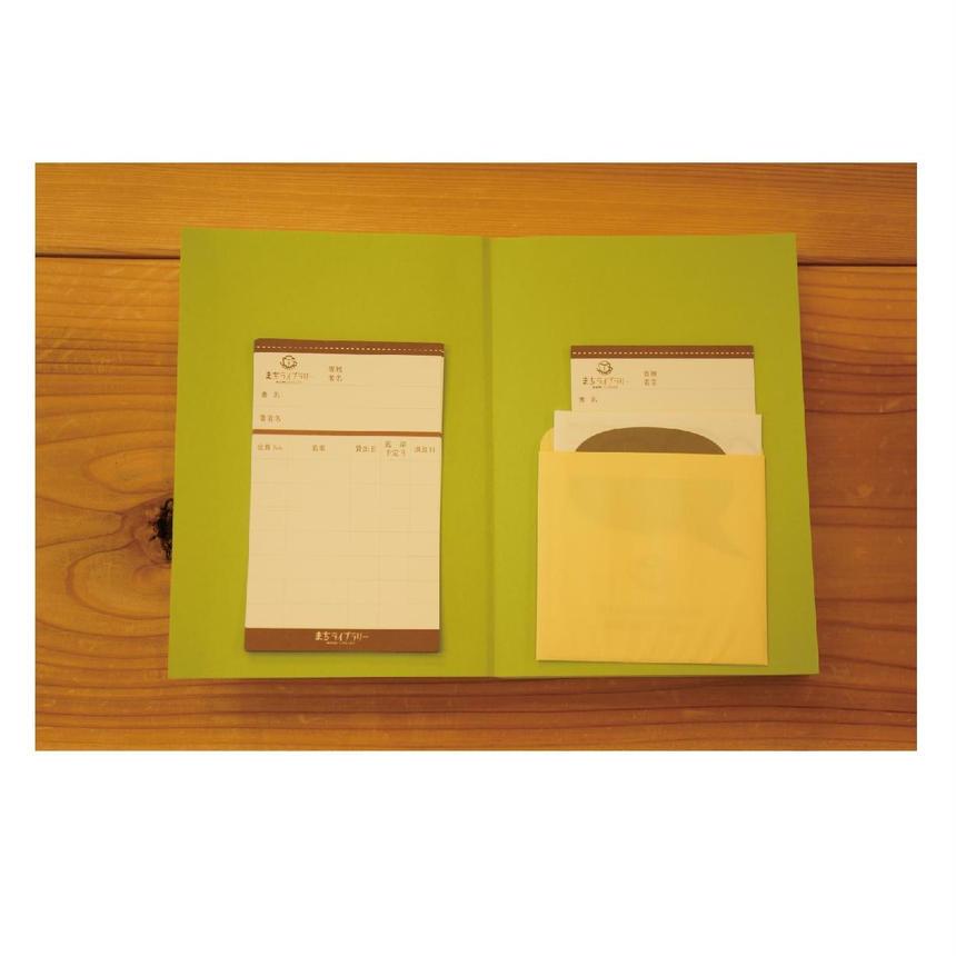 【単品】貸出カード<100部>