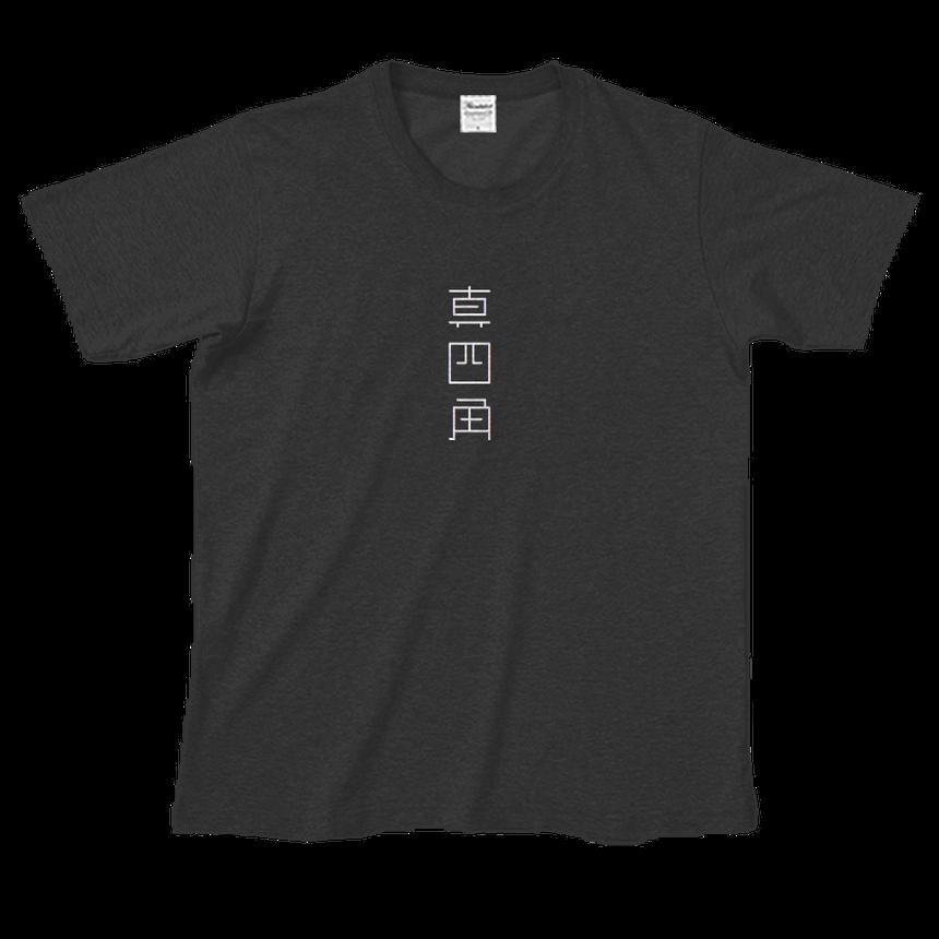 Custom T-Shirts(メンズ・ブラック)