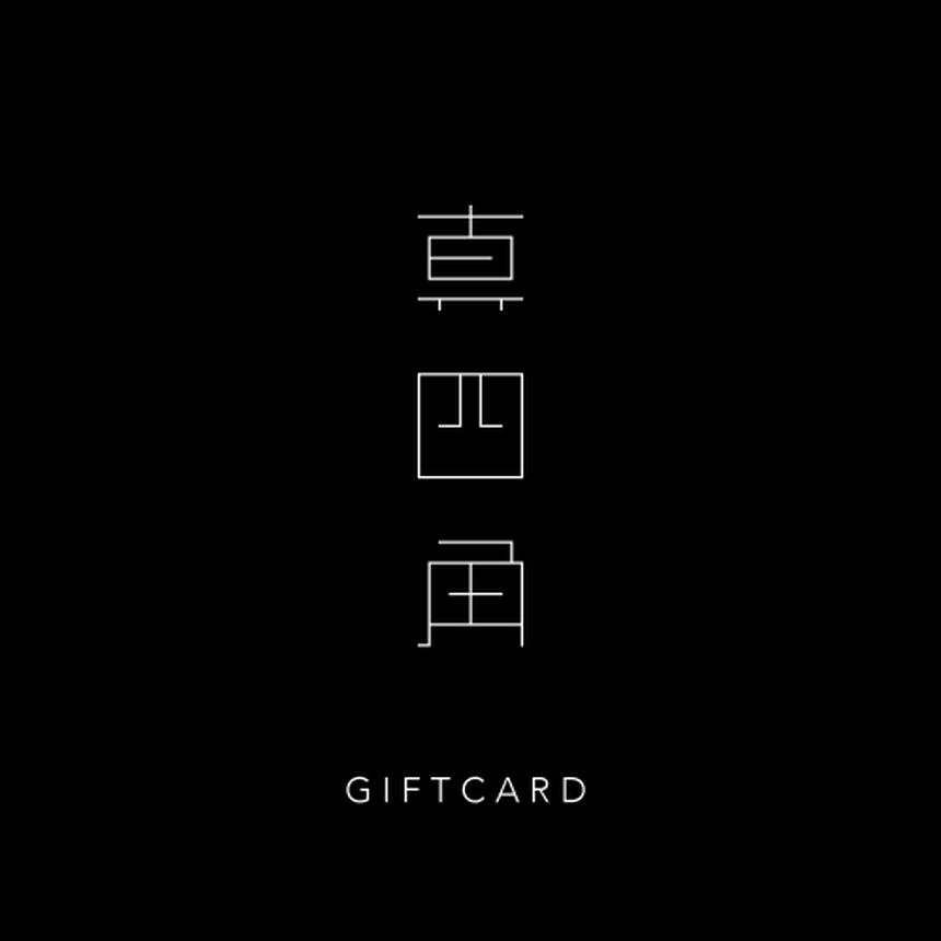 真四角 ギフトカード