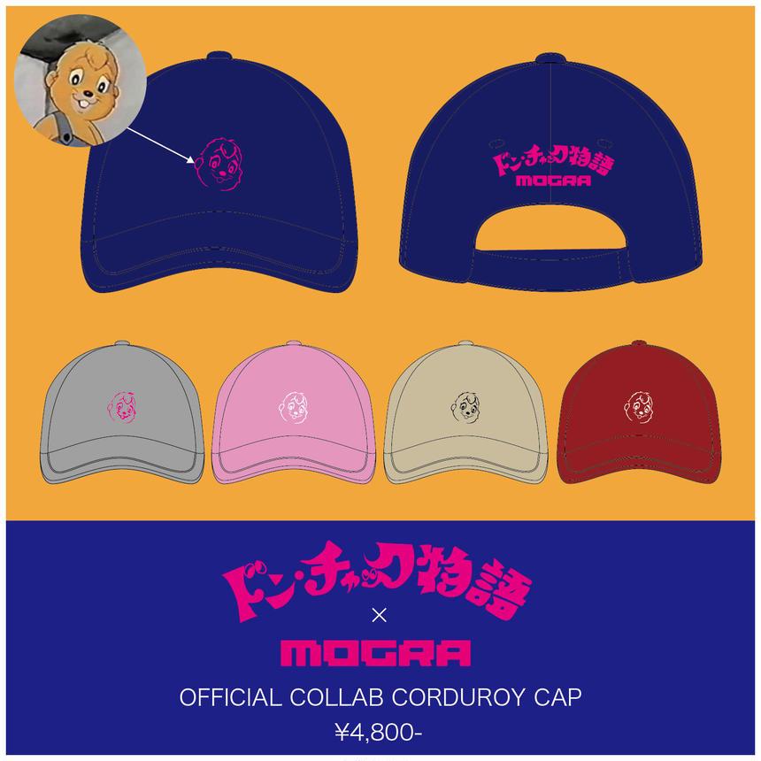"""ドン・チャック物語 × MOGRA """"OFFICIAL COLLAB CORDUROY CAP"""""""