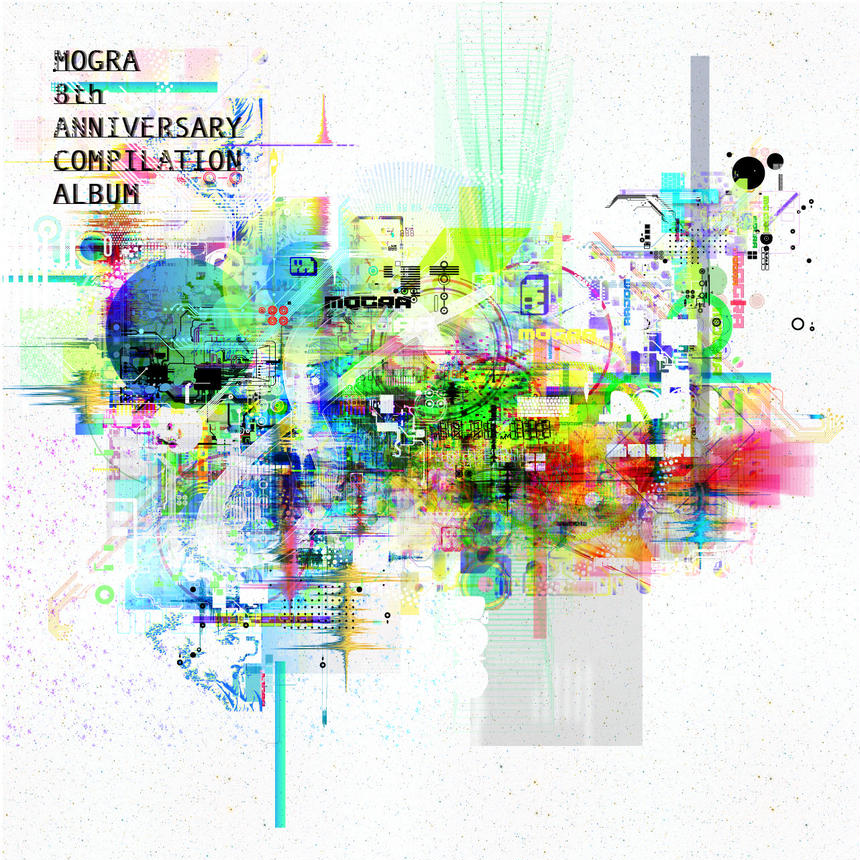 【CD】MOGRA 8th ANNIVERSARY COMPILATION ALBUM