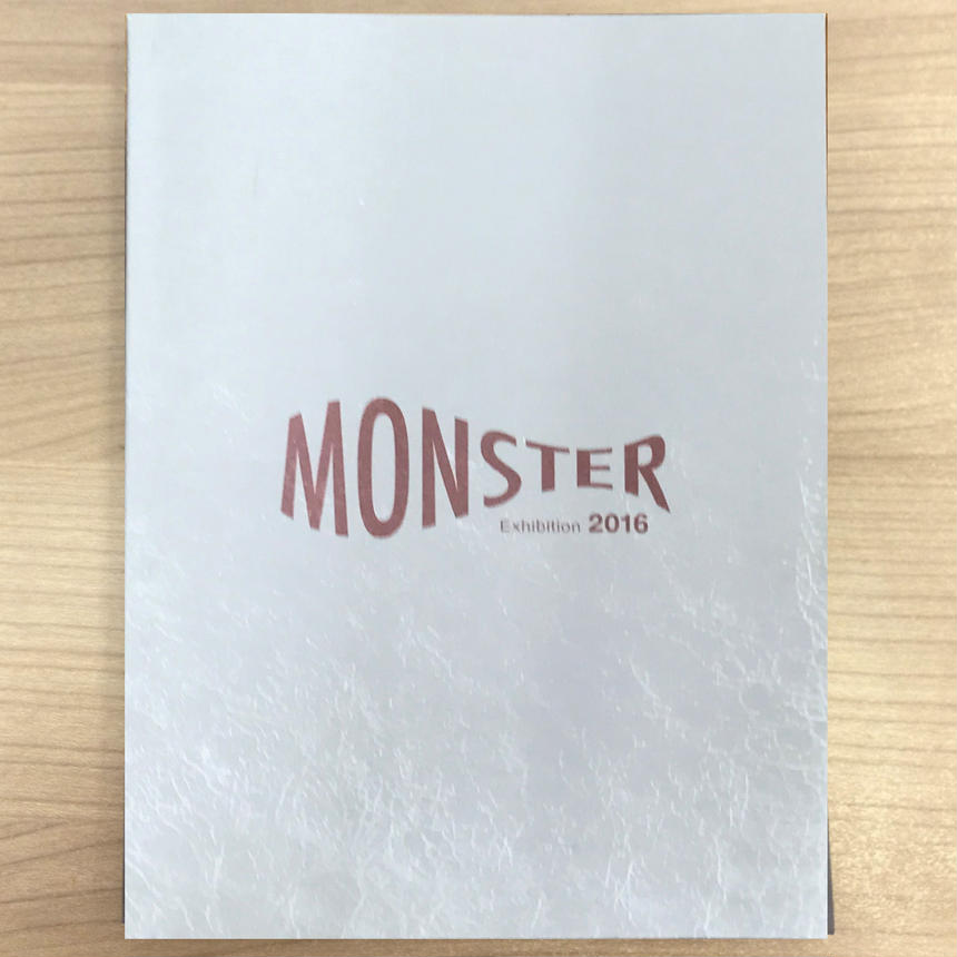 MONSTER Exhibition 2016限定図録