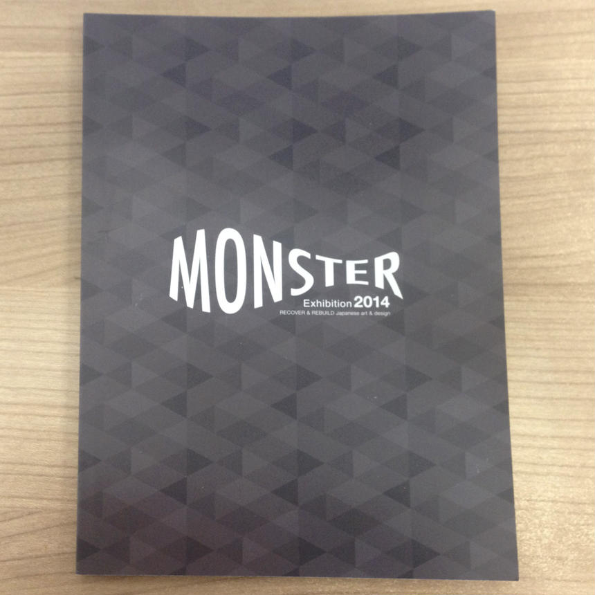 MONSTER Exhibition 2014限定図録