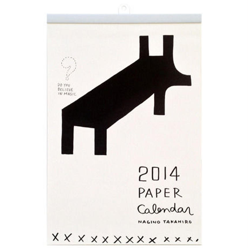 2014 PAPER CALENDAR / FOX TABLE