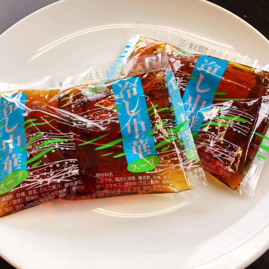 冷やし中華スープ ストレート3袋入り 正田醤油