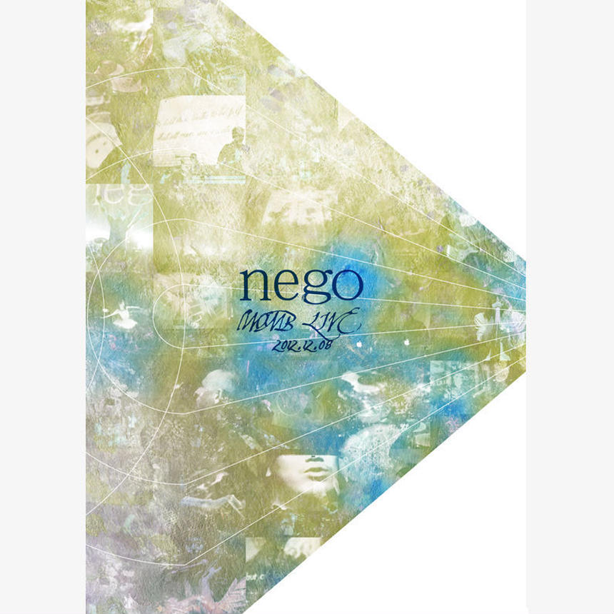 nego / WOMB LIVE 2012.12.08 [DVD]