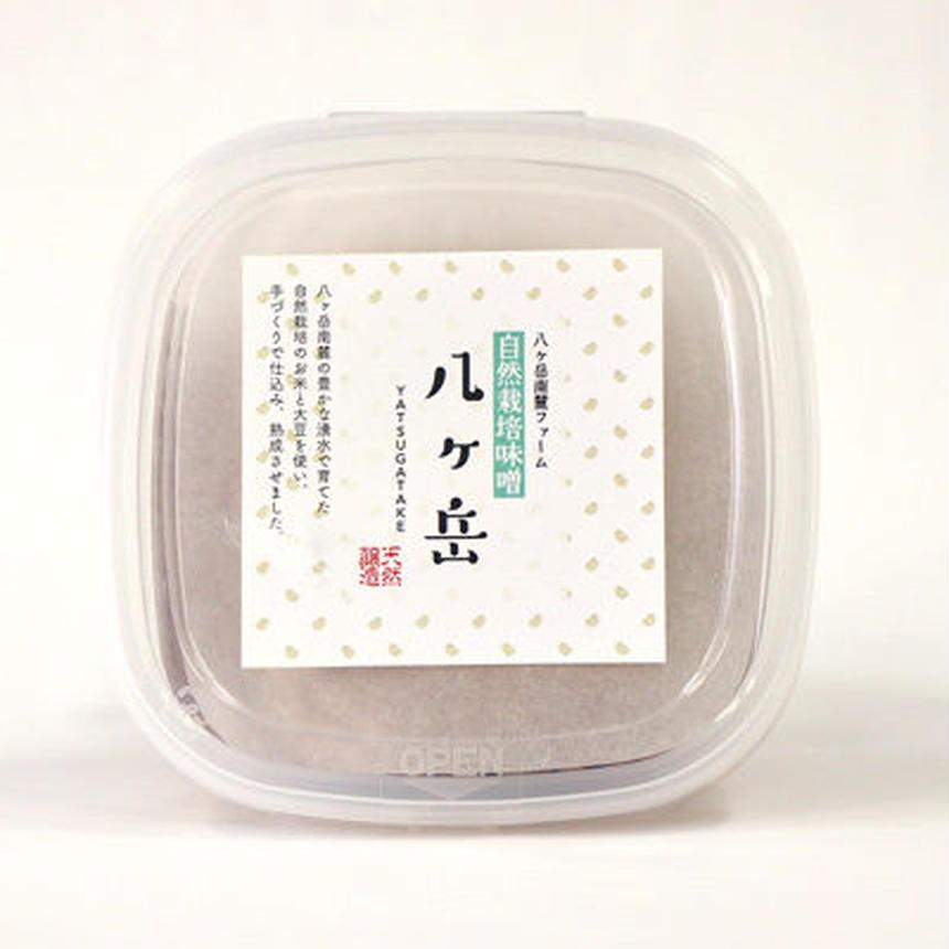 自然栽培味噌 八ヶ岳 1kg