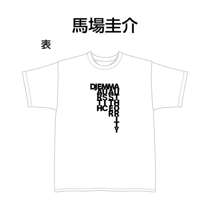EMMA 30th Anniversary Tee(馬場圭介)
