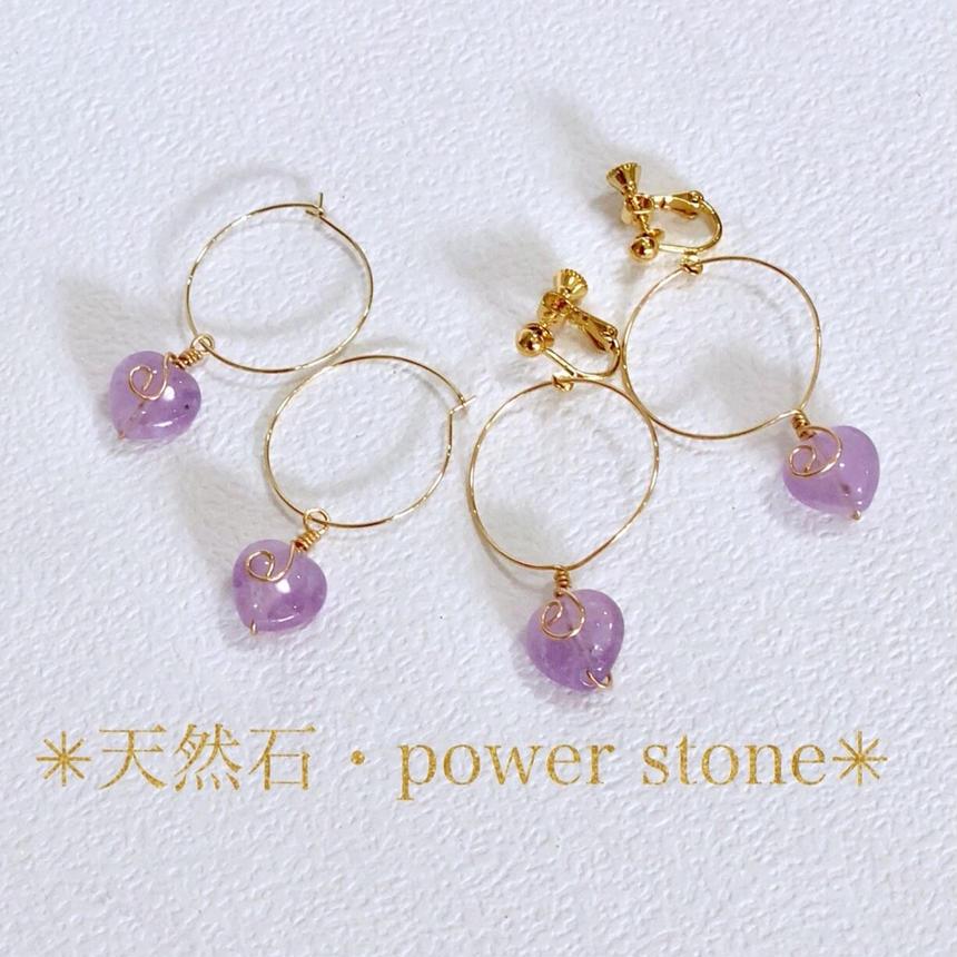 天然石・パワーストーンイヤリングorピアス ☆ラベンダーアメジスト